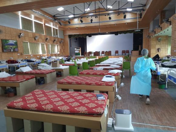 COVID Care Zentrum